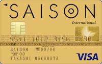gold-card-saison