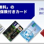 ultimate-card-ogp-201611