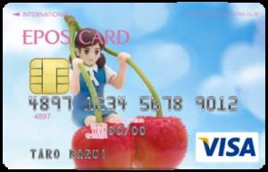 card-no-fuchiko