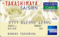 takashimaya-saison