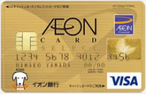 ieon gold