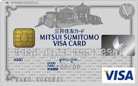 mitsui_sumitomo_visa