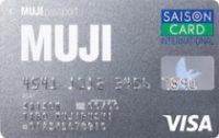 muji_card_201511