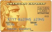 saison-gold-american-express