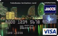 yokohama-visa-320