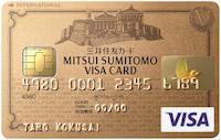 mitsui-sumitomo-visa-gold
