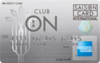club on