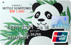 ginren_panda_card