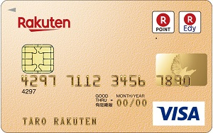 楽天 ゴールド カード 海外 旅行 保険